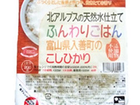 ふんわりご飯富山県産コシヒカリ