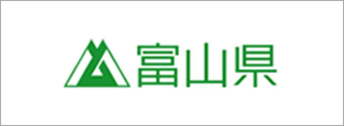 富山県観光・交通振興局観光振興室